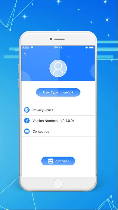 vpn 360 screenshot four