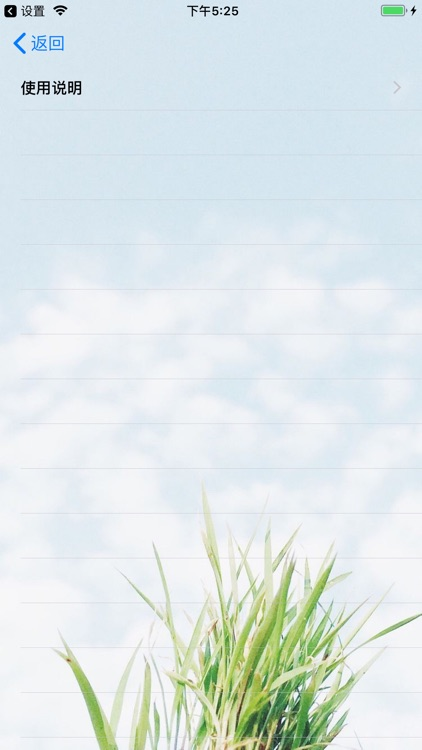 多轨视频编辑 screenshot-4
