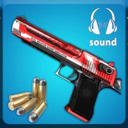 Real Weapon Sounds - Gun Shot