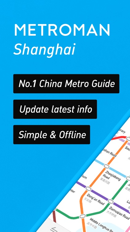 Metro Shanghai Subway screenshot-0