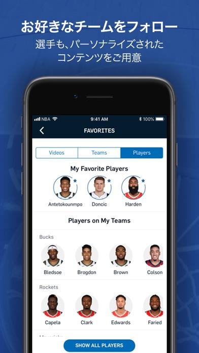 NBA Appスクリーンショット