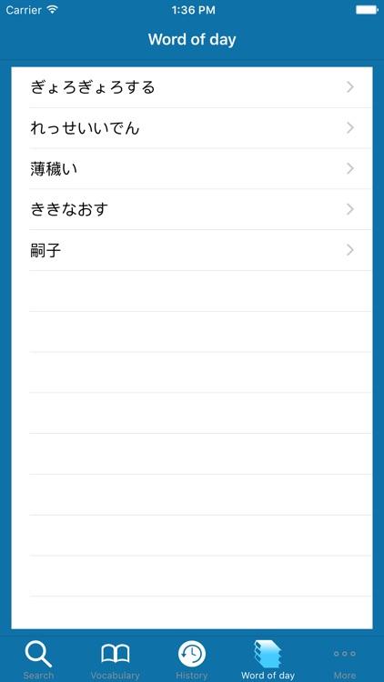 Lac Viet Dictionary: Jap - Vie screenshot-4