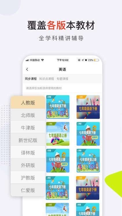 共享师资-一站式综合教育平台