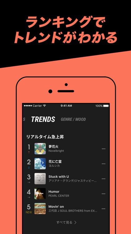 音楽アプリ AWA screenshot-7
