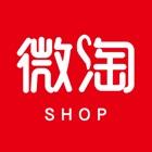 微淘 - 优惠券红包购物 icon