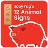 Joey Yap's 12 Animal Signs