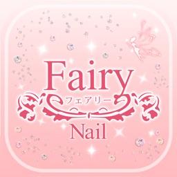 フェアリーの公式アプリ