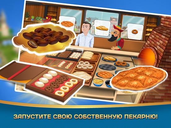 Скачать игру Kebab World - кулинарная игра