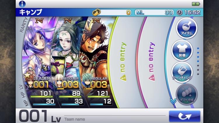 CHAOS RINGS Ⅲ screenshot-4