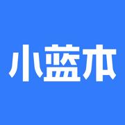 小蓝本-全国企业信息查询平台