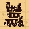 塔土地 -  帝国塔防小小军团游戏 idle TD RPG