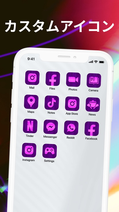https://is2-ssl.mzstatic.com/image/thumb/Purple114/v4/c8/ec/d8/c8ecd814-7cb4-26ba-ee76-18b4f071fccf/a0fcaacb-1a5d-4df2-b222-fafd5c7249b2_LWP_ASO_IOS_5.5_8.jpg/392x696bb.jpg