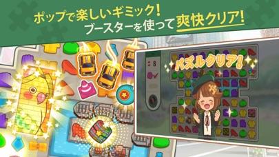 カラーピーソウト-マッチ3 パズルと謎解きのミステリーゲームのおすすめ画像7