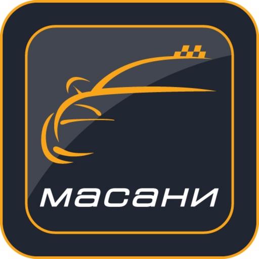 Заказ такси онлайн - Масани