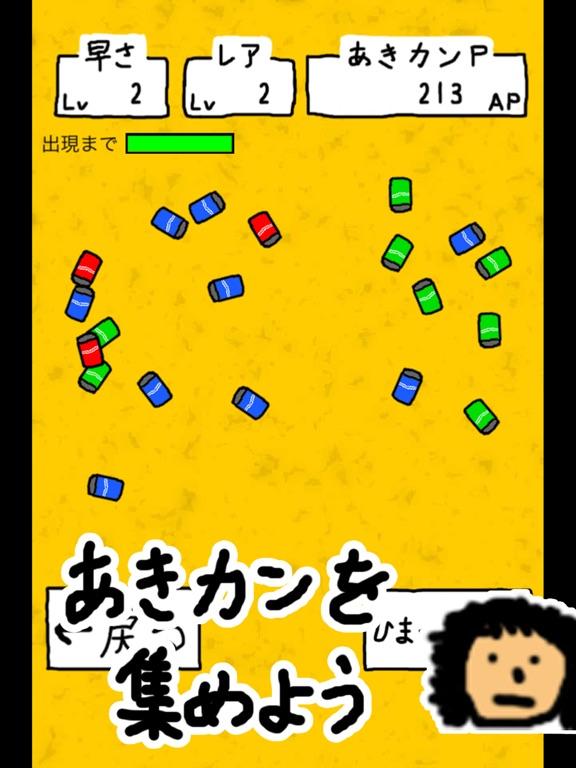 笑う聖者の行進 人気の育成シミュレーション放置ゲームのおすすめ画像2