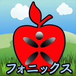 アップル英語2 幼児・子供のための楽しゲーム(有料版)