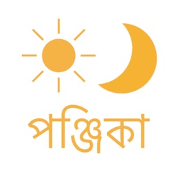 Bengali Calendar and Utilities