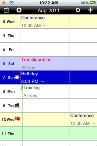 Vertical  Calendar. - náhled