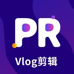PR剪影-视频剪辑卡点特效制作app