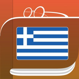 Greek Dictionary & Thesaurus