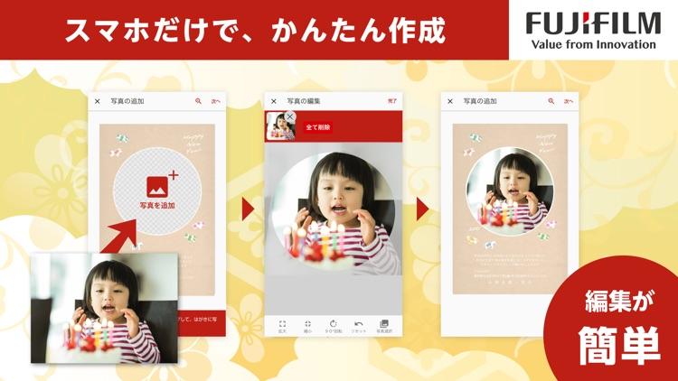 年賀状 2021 ウェブポでデザイン作成や宛名印刷・投函まで screenshot-3