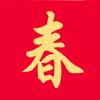 Shanghai Dazhuo Information Technology Co., Ltd. - My greeting card アートワーク