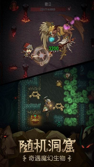 Screenshot for 贪婪洞窟(The Greedy Cave) in China App Store