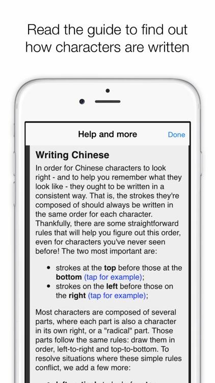 Chinese Writer for Educators screenshot-3