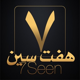 7Seen