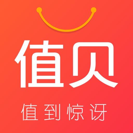 值贝-网赚兼职app