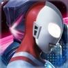 热血奥特超人格斗-全新的超人与机甲组合科幻手游