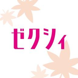 ファルベ 結婚式アイテム通販アプリ By Farbe K K
