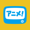 U-NEXT Co.,Ltd. - アニメ放題 アートワーク
