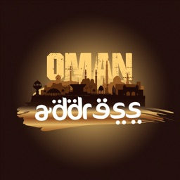 Oman Address