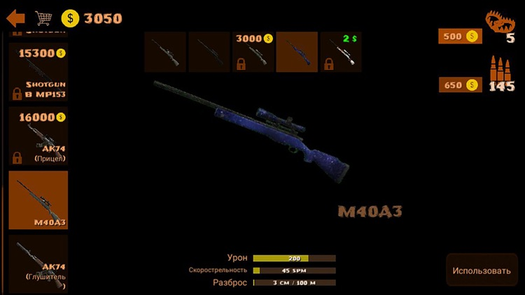 Hunting Simulator 4x4 screenshot-3