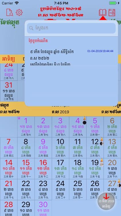 Khmer Calendar screenshot-4