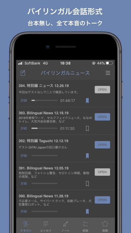 Bilingual News: Transcripts