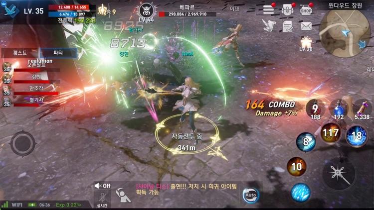 리니지2 레볼루션 screenshot-4
