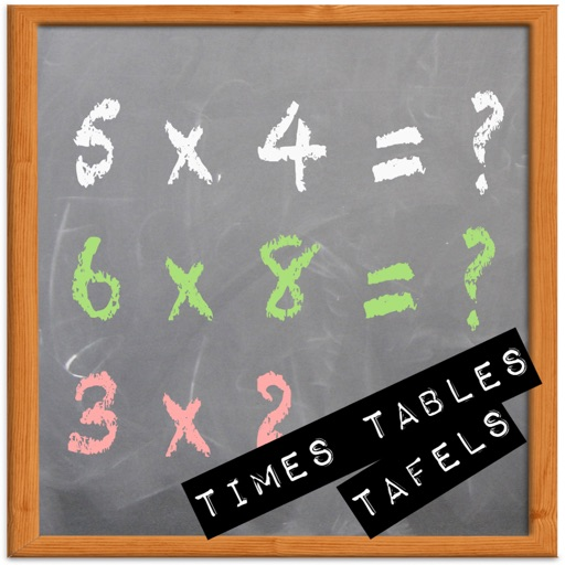 Times Tables Trainer BrainGame icon