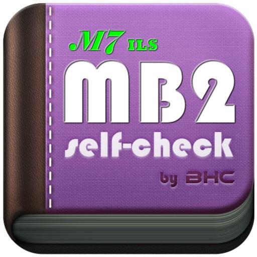 MB2圖書館手機自助借書暨OPAC系統