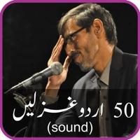 Codes for 50 URDU GHAZALS by Mazhar H Hack