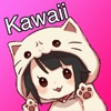 Kawaii Stickers Ranking