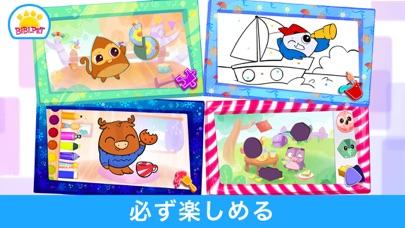 パズルと色の子供向けの教育ゲームのおすすめ画像5