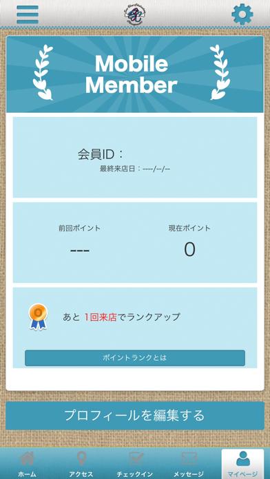 点击获取Sea-Blue-Chalcedonyの公式アプリ