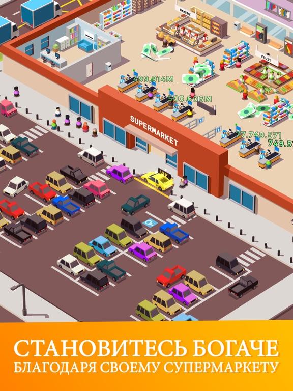 Idle Supermarket Tycoon - Shop для iPad