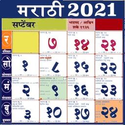 Marathi Calendar 2021