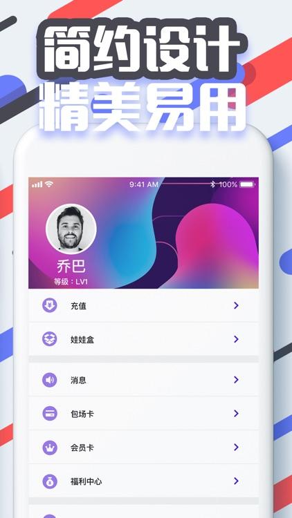 口红机达人-精选正品美妆口红 screenshot-4