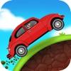 卡丁车单机游戏 - 登山单机赛车游戏