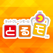 ネットクレーンモール「とるモ」 - オンラインクレーンゲーム