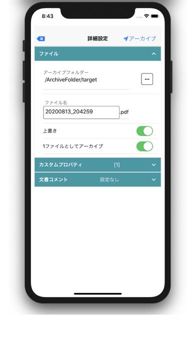SPA Mobile屏幕截图2